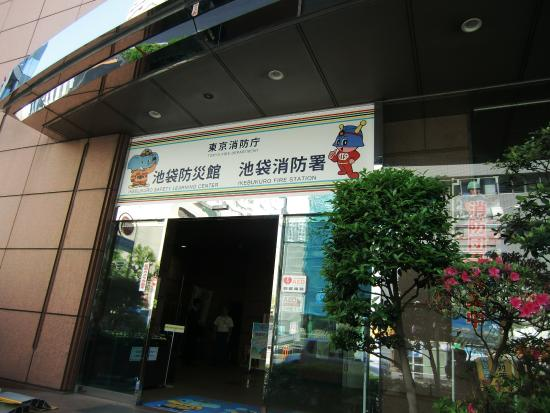 Ikebukuro Life Safety Learning Center