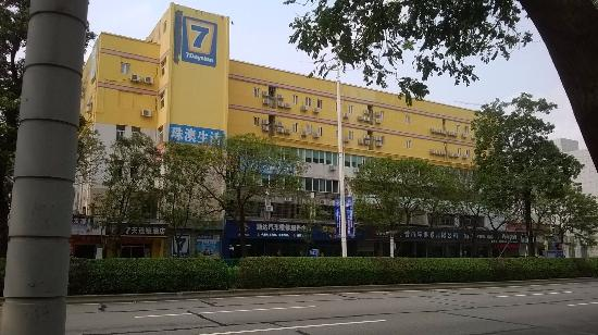 7 Days Inn Zhuhai Jiuzhou Avenue East
