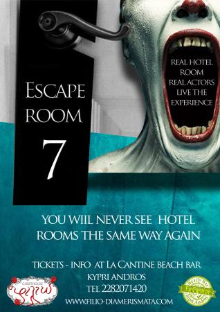 Escape Room 7