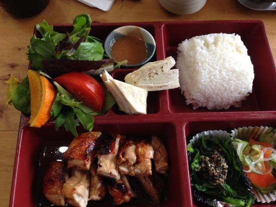 Menya Japanese Noodle: Teriaki Chicken Plate