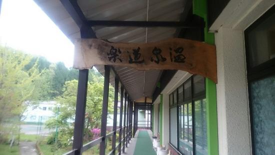 Hotel Sunbird: DSC_4320_large.jpg