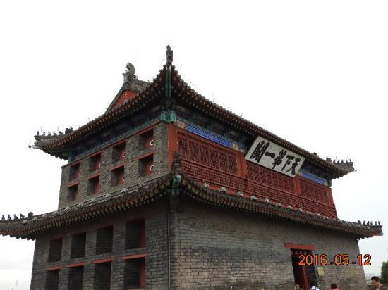 Qinhuangdao, China: 天下第一關