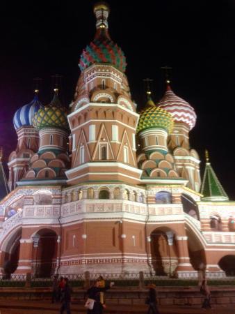 Велосипедные туры по Москве