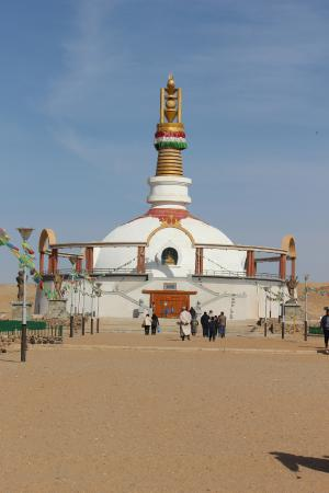 Dornogovi Province, Mongolei: Energy center