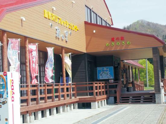 Michi-no-Eki Wakinosawa - Refresh Center Taranosato