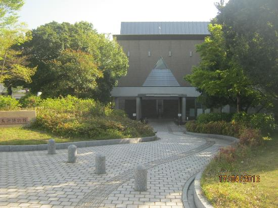 Shunan City Museum of Art and History