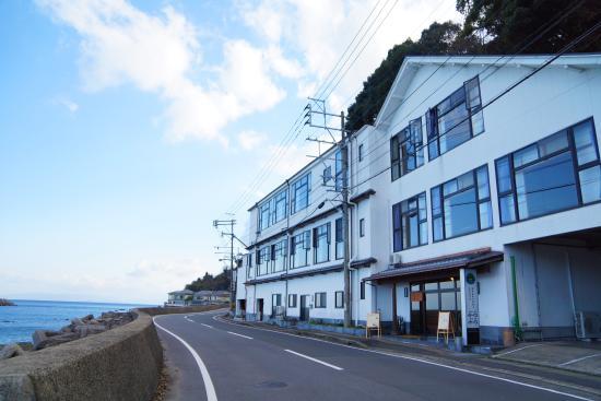 Nagasaki House Burabura