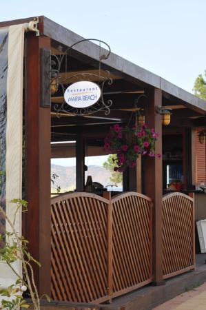 Maria Beach Restaurant: resta