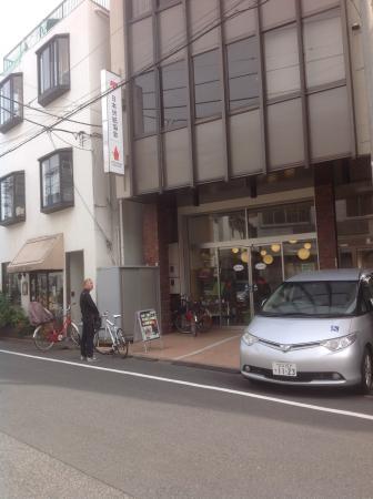 Tokyo Origami Museum