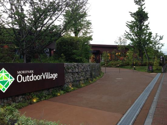 Mori Park Outdoor Village