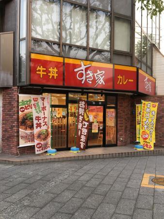 Sukiya, Yokohama Hiranuma