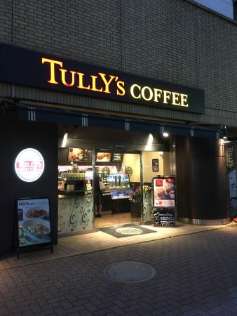 Tully's Coffee Atre Omori