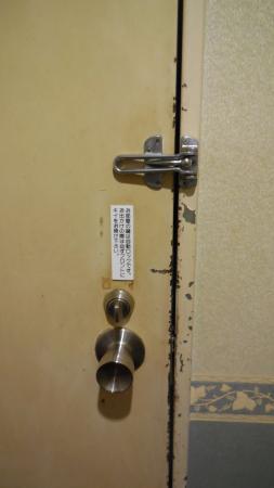 Hotel New Star Ikebukuro: номер, как видите, потрепан