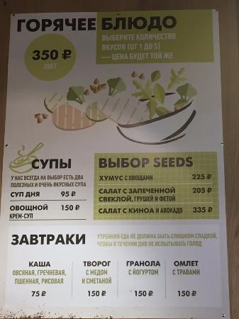 Seeds' Cafe