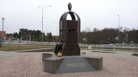 Memorial to the Rescuers of Chernobyl Nuclear Disaster