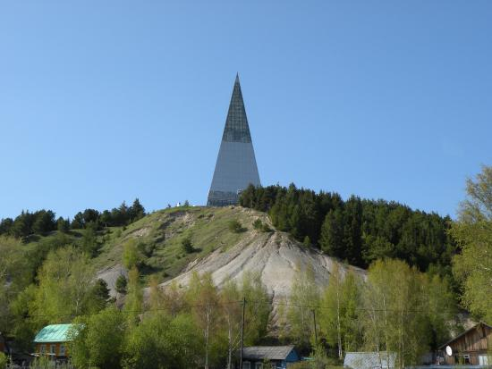 Monument to Discoverers