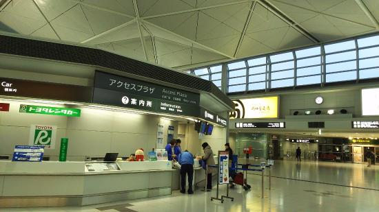 ‪Chubu International Airport Centrair Information Center‬