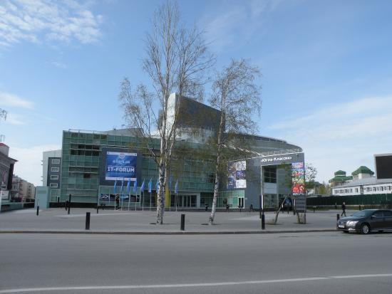 Concert-Theatre Center Yugra-Classic