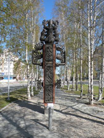 Sculpture Mythological Time