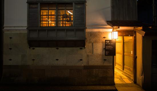 Higashiyama Gallery Edge