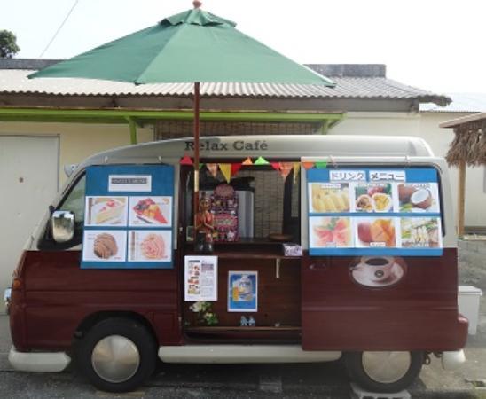 Tour With Japanese Guide: 体験工房「月神」にあるパーラーカフェ「rera」です。
