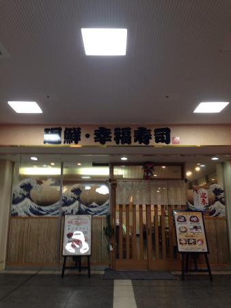 Kaisen Kofuku Sushi
