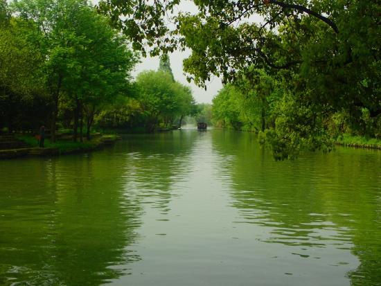Xixi Wetland Park