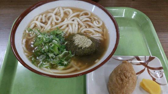 Sankaku Chaya Toyokichi Udon JR Miyazaki