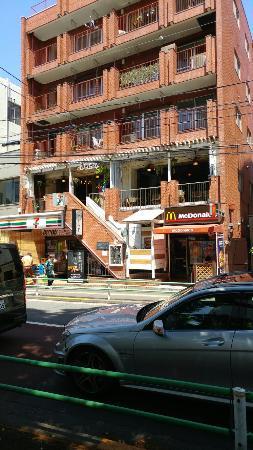 McDonald's Hiroo