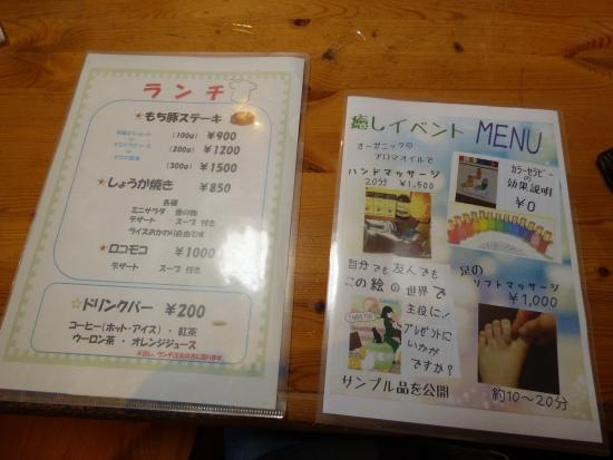 Hitachiomiya, Japan: トムソーヤ