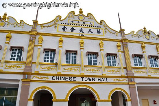 the coffee shop is just situated at the Bentong Chinese town hall