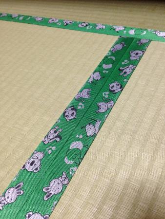 Otofuke-cho, Japan: 和室の畳のへりは動物のアニメ