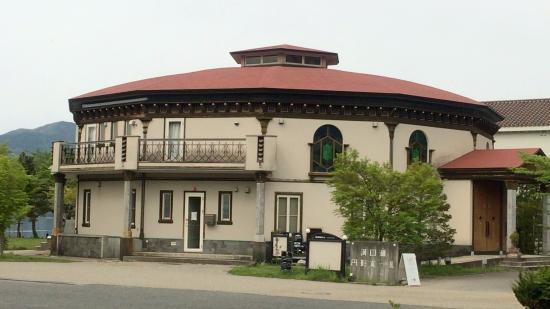 Lake Kawaguchi Circular Hall