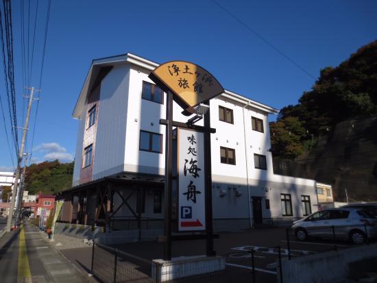 Miyako, Япония: 朝日の中の旅館