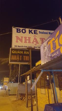 Quan Bo Ke: вывеска заведения, где мы несколько раз кушали