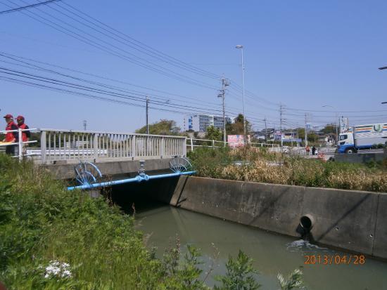 Taketoyo-cho, Japón: 浦島橋