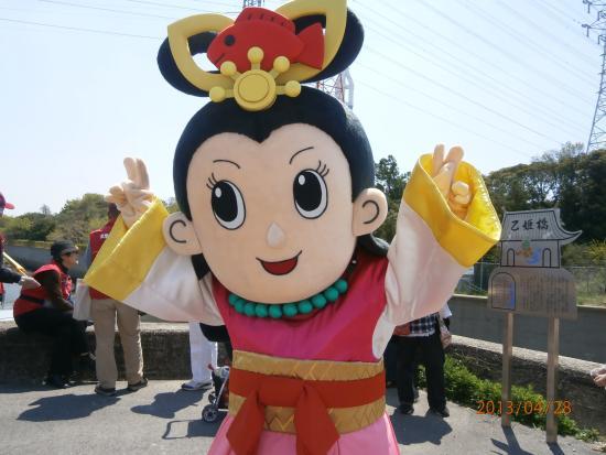 Taketoyo-cho, Japón: 乙姫橋