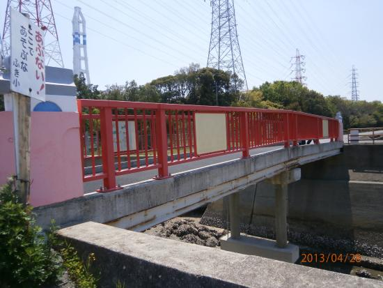 Otohime Bridge