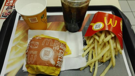 McDonald's Kyoto Ekimae