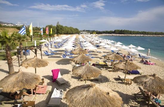 Beach Club Alimos