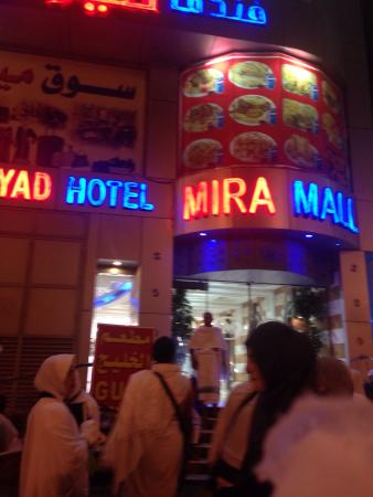 Al Mira Ajyad: photo0.jpg