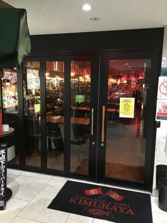 Italian Bar Kyoto Kimuraya