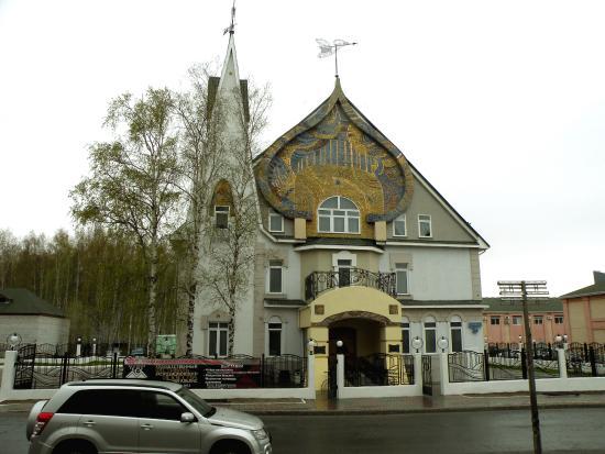 Khanty-Mansi Autonomous Okrug-Yugra, Rússia: Дом музей художника В.А. Игошева.