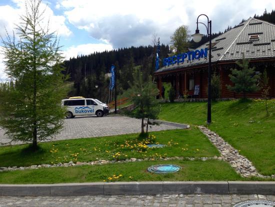 Polyanitsa, أوكرانيا: Reception with parking