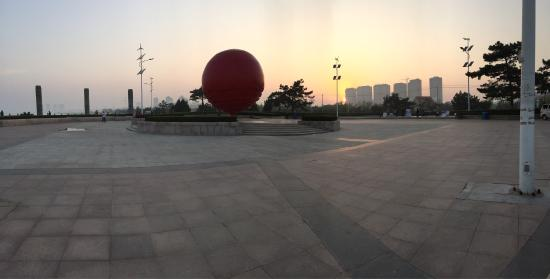 Rushan, China: Sunset