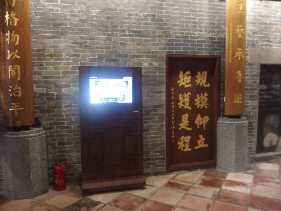 Master Lu Ban Exhibition Room