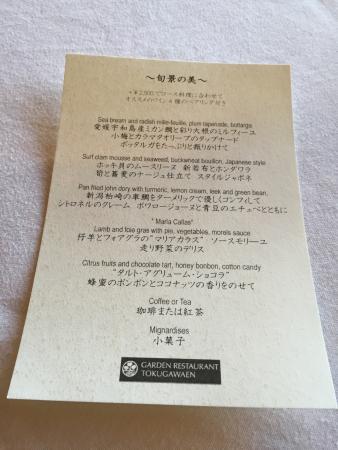 Tokugawaen : photo1.jpg