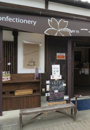 Garba Ichinomiya Cafe