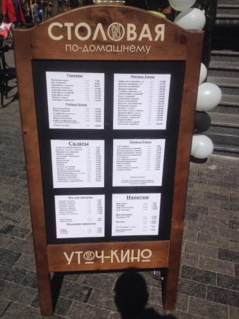 Utoch-kino