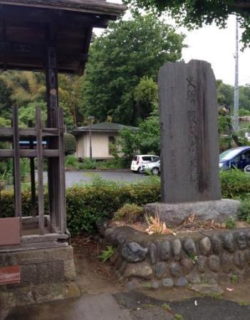 Zoshiki Kosatsuba